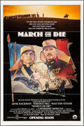 """Movie Posters:War, March or Die & Other Lot (Columbia, 1977). One Sheets (4) (27""""X 41""""), Lobby Card Set of 8 (11"""" X 14""""), Uncut Pressbook (12 ...(Total: 15 Items)"""