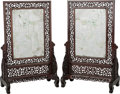 Asian:Chinese, A Pair of Chinese Carved Burmese Jadeite Table Screens on Rosewood Stands, 20th century. 38-1/8 h x 23-1/4 w x 13-3/4 d inch... (Total: 2 Items)