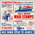 """Movie Posters:War, World War II Propaganda (The Detroit Times, 1943). Silk Screen WarStamps Poster (48"""" X 48.5"""") """"Carriers! You Are the Soldie..."""