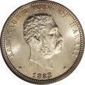 Coins of Hawaii: , 1883 25C Hawaii Quarter MS66 PCGS. Breen-8033. The first 8 in thedate is clearly repunched within the loops. Resplendent w...