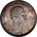 Coins of Hawaii: , 1883 25C Hawaii Quarter MS66 NGC. Sprinkled over both sides of thisfrosty Premium Gem are bits of coppery-gold toning that...