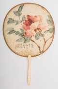 Asian:Chinese, A Chinese Painted Silk Fan with Carved Bone Handle. 12-7/8 incheshigh (32.7 cm). ...