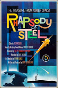 "Movie Posters:Animation, Rhapsody of Steel & Other Lot (United States Steel, 1959). OneSheets (2) (27"" X 41""). Animation.. ... (Total: 2 Items)"