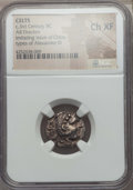 Ancients:Celtic, Ancients: DANUBE REGION. Imitating of Alexander III the Great. Ca.3rd century BC. AR drachm. NGC Choice XF....