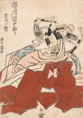 Paintings, Group of Eleven Japanese Woodblock Prints. 20 x 15 inches (50.8 x 38.1 cm) (Framed, approx. each). PROPERTY FROM THE ESTAT... (Total: 11 Items)