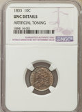Bust Dimes, 1833 10C -- Art Toning -- NGC Details. UNC. NGC Census: (1/150).PCGS Population: (0/133). CDN: $750 Whsle. Bid for problem...