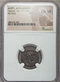 Ancients:Roman Provincial , Ancients: EGYPT. Alexandria. Hadrian (AD 117-138). Æ obol. NGCChoice VF...