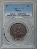 Coins of Hawaii , 1847 1C Hawaii Cent AU55 PCGS. M. 2CC-1....