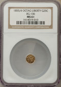 California Fractional Gold , 1855/4 25C Liberty Octagonal 25 Cents, BG-106, R.3, MS61 NGC. NGCCensus: (4/55). PCGS Population: (11/136). ...