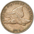 Proof Flying Eagle Cents, 1856 1C Snow-9 PR53 PCGS....