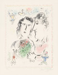 Fine Art - Work on Paper:Print, Marc Chagall (French/Russian, 1887-1985). Engagement at theCircus, 1983. Lithograph in colors on Arches paper. 18 x 13-...