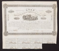 Confederate Notes:Group Lots, Ball 53 Cr. 83 $1000 1863 Bond Fine. . ...
