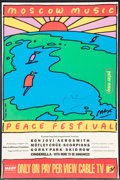 Prints, Peter Max (American, b. 1937). Moscow Music Peace Festival poster, 1989. Color poster. 33 x 22 inches (83.8 x 55.9 cm). ...