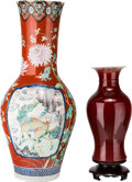 Asian:Chinese, A Large Chinese Famille Rose Porcelain Vase with Oxblood FlambeVase and Stand. 30-1/8 inches high (76.5 cm) (larger). PRO...(Total: 2 Items)