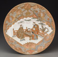 Asian:Japanese, A Japanese Kutani Porcelain Dish: Game of Go, Meiji Period.Marks: signed on the base: made by Kinyodo in Kutani...