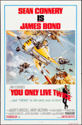 "Movie Posters:James Bond, You Only Live Twice (United Artists, R-1980). One Sheet (27"" X41""). James Bond.. ..."