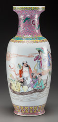 Asian:Chinese, A Chinese Famille Rose Enameled Porcelain Vase: Eight Immortalsin Boat, last quarter 20th century. Marks: Zhong...