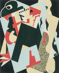 Paul Colin (French, 1892-1985) Color & Design Gouache on board 19-7/8 x 16 inches (50.5 x 40.6 cm