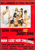 "Movie Posters:James Bond, You Only Live Twice (UIP, R-1980s). German A1 (23.25"" X 33.75""). James Bond.. ..."