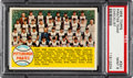 Baseball Cards:Singles (1950-1959), 1958 Topps Pirates Team #341 PSA Mint 9 - Pop Four, None Higher....