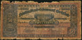 Canadian Currency: , Canada St. John's NF- Newfoundland Government Cash Note NF-8d 50¢1913-1914.. ...