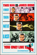"Movie Posters:James Bond, You Only Live Twice (United Artists, 1967). One Sheet (27"" X 41"")Advance. James Bond.. ..."