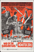 "Movie Posters:Science Fiction, War of the Gargantuas/Monster Zero Combo (Maron Films, R-1970). OneSheet (27"" X 41""). Science Fiction.. ..."