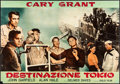 "Movie Posters:War, Destination Tokyo (Gold Film, R-1960s). Italian Foglio (26.5"" X37.5""). War.. ..."