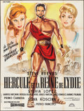 """Movie Posters:Action, Hercules (Lux Film, 1959). French Grande (47"""" X 63""""). Action.. ..."""