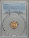Commemorative Gold, 1916 G$1 McKinley Gold Dollar MS66 PCGS. PCGS Population: (651/93).NGC Census: (328/81). CDN: $1,300 Whsle. Bid for proble...