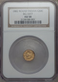 California Fractional Gold , 1882 50C Indian Round 50 Cents, BG-1077, High R.6, AU58 NGC. NGCCensus: (1/0). PCGS Population: (0/15). ...