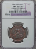 Coins of Hawaii , 1847 1C Hawaii Cent -- Improperly Cleaned -- NGC Details. Unc....