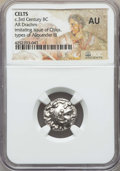 Ancients:Celtic, Ancients: EASTERN CELTS. Imitating Chios. From ca. 290 BC. ARdrachm. NGC AU....