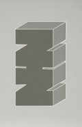 Prints:Contemporary, Chryssa (Greek, 1933-2013). Times Square Fragment #5, 1979.Serigraph. 38-7/8 x 25-3/8 inches (sheet). AP 27/35. Signed ...