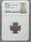 Ancients:Judaea, Ancients: JUDAEA. Alexander Jannaeus (103-76 BC). lot of three AEprutot. NGC ungraded.... (Total: 3 coins)