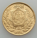 Afghanistan, Afghanistan: Amanullah gold 2 Amani SH 1299 (1920) AU - Lightly Cleaned,...