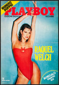"Movie Posters:Miscellaneous, Raquel Welch (Playboy, 1979). Italian Poster (13.5"" X 19.25"").Miscellaneous.. ..."