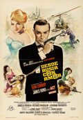 "Movie Posters:James Bond, From Russia with Love (United Artists, 1964). Spanish One Sheet (27"" X 39"").. ..."