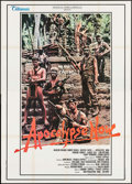 "Movie Posters:War, Apocalypse Now (Titanus, 1979). Italian 4 - Fogli (55"" X 77"") StyleB. War.. ..."