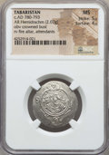 Ancients:Oriental, Ancients: TABARISTAN. Al Mandi (780-793). AR hemidrachm. NGC MS 5/5 - 4/5....