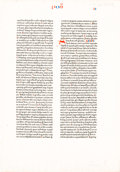 Books:Prints & Leaves, [Incunable Leaf]. [Biblia Latina]. [Mainz: Johann Fust and PeterSchoeffer, 1462]. A beautiful printed leaf from the first d...