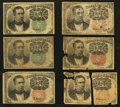 Fractional Currency:Fifth Issue, 10¢ Fifth Issue (6) Fair or Better.. ... (Total: 6 notes)