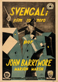 "Movie Posters:Drama, Svengali (Warner Brothers, 1931). Spanish One Sheet (27.5"" X38.5"").. ..."