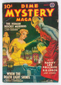 Pulps:Horror, Dime Mystery Magazine - August 1939 (Popular) Condition: VG-....