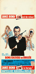 "Movie Posters:James Bond, From Russia with Love (United Artists, 1964). Belgian (14"" X 28.5"")Renato Fratini and Eric Pulford Artwork.. ..."