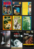 Books:Mystery & Detective Fiction, Mickey Spillane. Group of Thirty-Four Books. Tokyo and elsewhere:1955-2009. Foreign language editions, one signed....