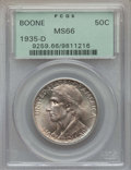 Commemorative Silver, 1935-D 50C Boone MS66 PCGS. PCGS Population: (102/16). NGC Census:(88/6). CDN: $350 Whsle. Bid for problem-free NGC/PCGS M...