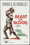 """Movie Posters:Horror, Beast of Blood & Others Lot (Hemisphere Pictures, 1971). One Sheets (2) (27"""" X 41""""). Horror.. ... (Total: 2 Items)"""