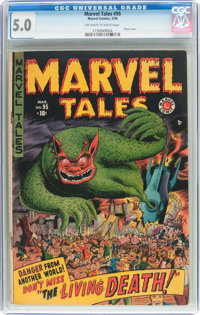 Marvel Tales #95 (Atlas, 1950) CGC VG/FN 5.0 Off-white to white pages