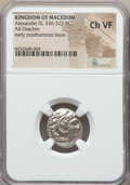 Ancients:Greek, Ancients: MACEDONIAN KINGDOM. Alexander III the Great (336-323 BC).AR drachm. NGC Choice VF....